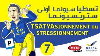 TSATYAsionnement ou STRESSIONNEMENT